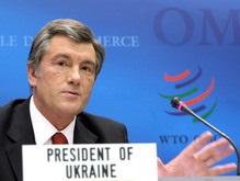 Ющенко поздравил Раду с решением по ВТО