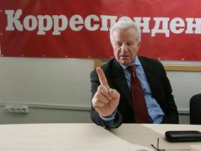 Мороз: Соцпартия идет на досрочные выборы