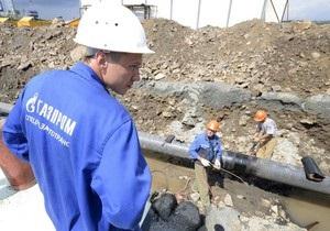 Одной ГТС будет мало: СМИ узнали, что Россия хочет взамен на дешевый газ