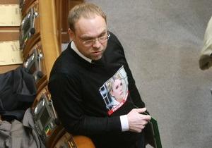 Магера: ЦИК решит, что делать с полномочиями Власенко после получения решения ВАСУ