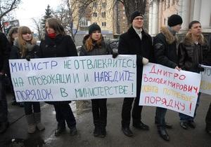 Ректоры ведущих вузов Украины заступились за Табачника