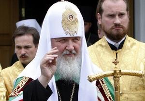 Патриарх Московский Кирилл прибыл в Украину