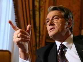 Ющенко: Все вы будете президентами