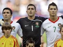 Фотогалерея: Португалию не остановить