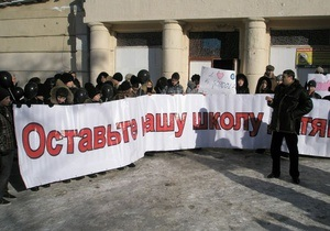 В Донецке протестовали против закрытия одной из старейших в городе школ