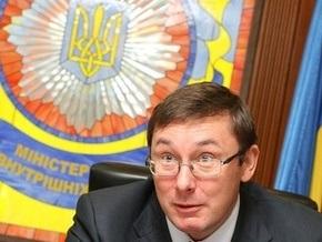 Луценко оштрафовали на полтысячи гривен за невыполнение решения суда