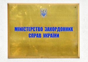 Киев пока не комментирует обвинения Тирасполя по поводу демаркации границы