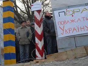 Тернопольский облсовет требует от Польши извинений за этнические чистки в годы войны