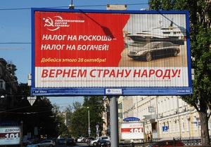 ВВС Україна: Выборы на Луганщине. Возвращение  красного пояса
