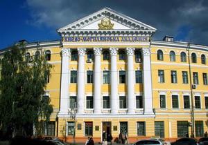 Киево-Могилянская академия подала в суд на Минобразования