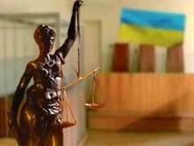 Суд отменил указ Ющенко о приостановке приватизации ОПЗ