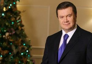 Янукович уже подготовил новогоднее поздравление украинцам