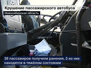 Водитель разбившегося под Новосибирском автобуса задержан. Он отказывается давать показания