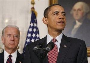 Обама пообещал Гаити $100 миллионов: Мы не бросим вас на произвол судьбы