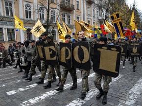 Контрсистемные  националисты проведут альтернативный марш за признание УПА