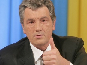 Мы не малороссы, мы не хохлы, мы - украинская нация - Ющенко