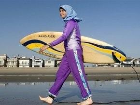 Во Франции мусульманку не пустили в бассейн из-за купальника