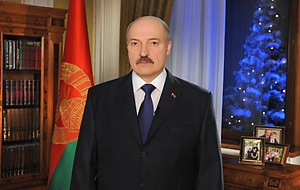 Новогоднее поздравление Лукашенко: Предстоящий год станет переломным для экономики