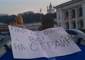 Братство заявляет, что Табачник урезал финансирование Могилянки