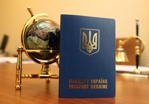 МИД советует украинцам не отдавать паспорта во время круизов