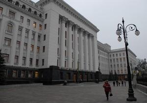 На Банковой частный предприниматель угрожал сжечь себя - Канев