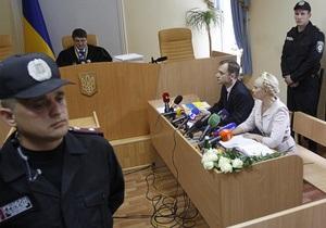 Голос Америки: Новое  газовое дело  Юлии Тимошенко