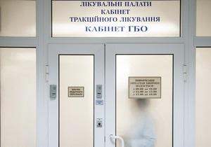 Батьківщина: Тимошенко незаконно лишают права на краткосрочные встречи
