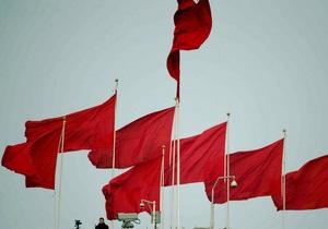 Китай начинает новую битву против притока спекулятивных денег - Reuters