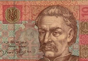 Минфин разместил облигации на два миллиарда гривен