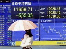 Новый премьер Японии требует принять антикризисный пакет
