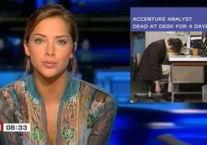 Новости США - странные новости: В компании Accenture объяснили, что история об умершем на рабочем месте сотруднике была шуткой