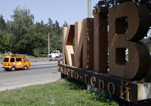 Фотогалерея: Сними с руля. Самый длинный автопробег без водителей добрался до Киева