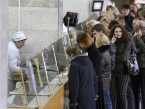 Киевские власти опровергают слухи о распылении над городом средств против гриппа