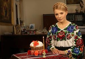 Тимошенко поздравила украинцев с Пасхой
