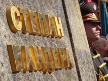 Черновицкая область объявила 2008 годом Степана Бандеры
