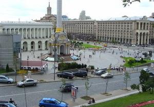 Центр Киева очистили от широкоформатных рекламных носителей - Ъ