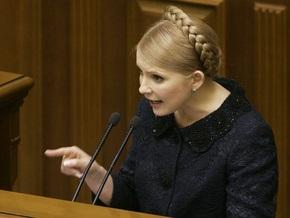 Тимошенко: Кабмин обжалует в КС закон о повышении соцстандартов