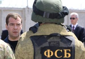 Медведев: ФСБ в 2009 году обезвредила свыше 500 боевиков