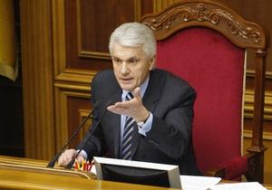 Литвин заявил, что никто из бютовцев, работающих в комитетах Рады, не хочет увольняться