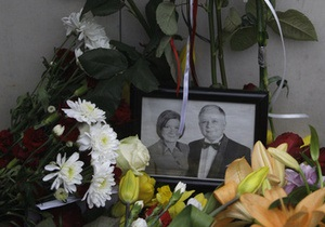 В Москве опознали тело Марии Качиньской