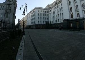 Банковая: В Украине появился орган по контролю соблюдения права на информацию