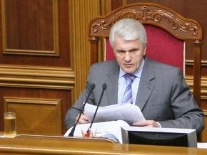 Литвин раскритиковал инициативу БЮТ о внеочередном заседании