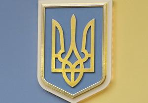 С нового года в Украине вступают в силу 28 законов