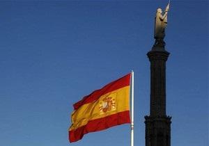 Еще два региона Испании запросили экстренную финансовую помощь