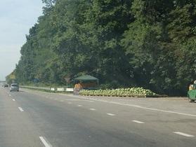 Украина планирует взять миллиард долларов на ремонт и строительство дорог