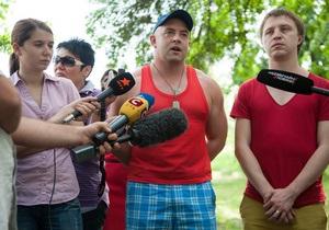 Пресса Британии: Гомофобия - еще одна проблема Украины
