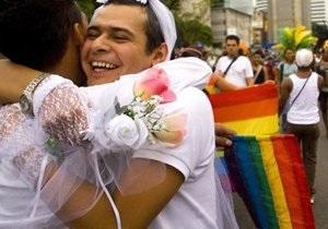 УПЦ МП выступила против гей-парада в Киеве