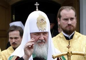 Патриарх Кирилл сегодня прибудет в Киев