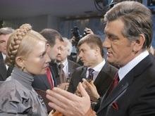 Ющенко попросил Тимошенко не посещать Москву в январе