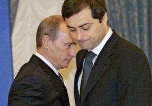 Аналитика: Кремль бросил  серого кардинала  Суркова на правительство